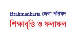 Brahmanbaria District / Zilla Parishad Foundation scholarship circular and result